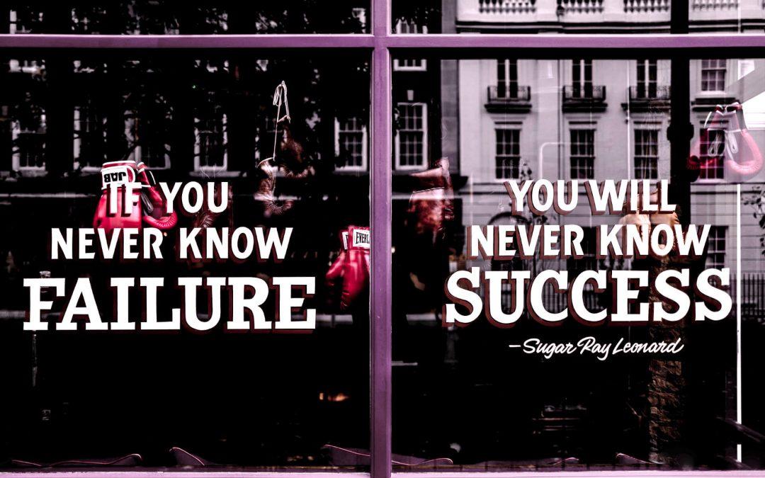 Θετικά μίας αποτυχίας;  Ναι, κι όμως υπάρχουν!